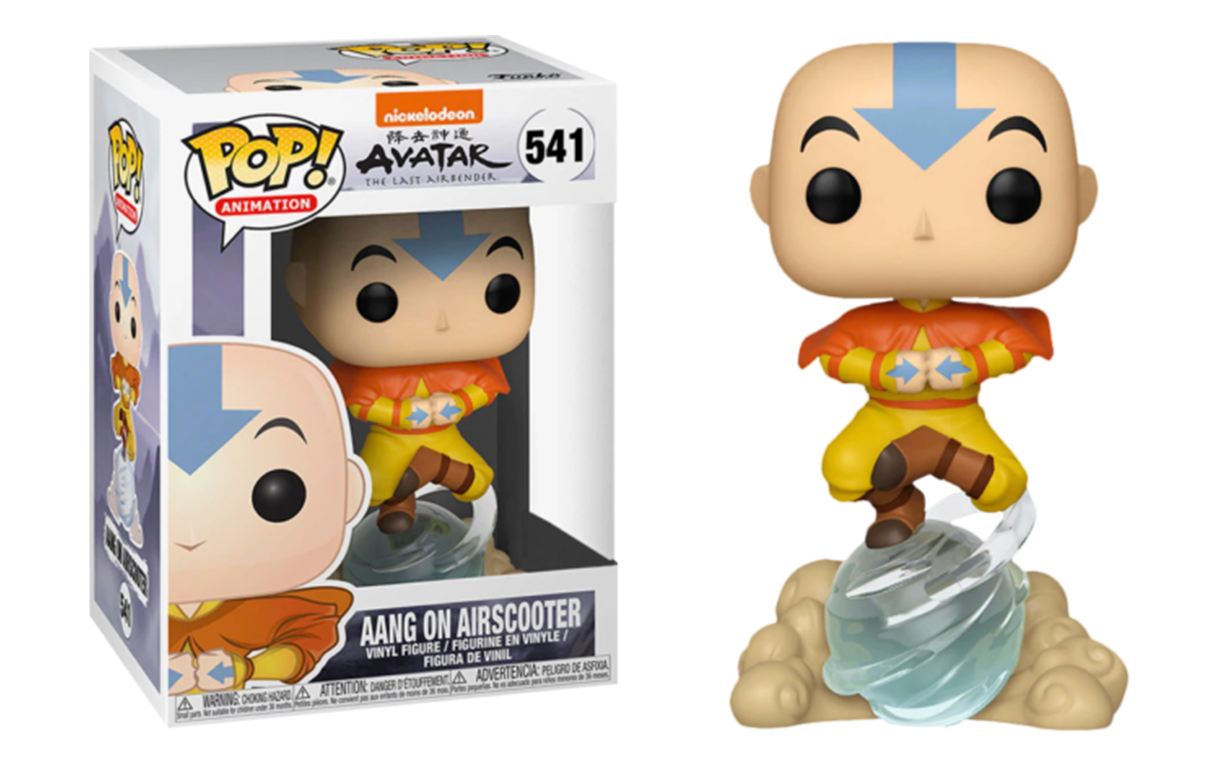 Avatar the Last Airbender 541 Funko POP Vinyl Figure